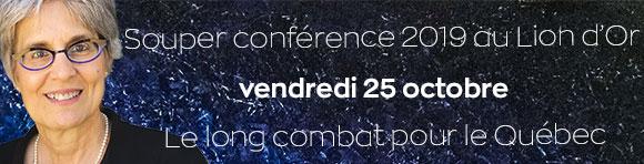 Souper conférence 2018